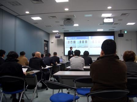2006-02-24: Presentation: PRMU Conference 2006-02 -1